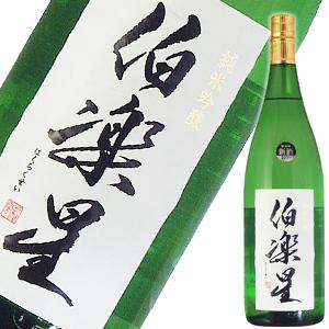 伯楽星 純米吟醸 生詰 1800ml