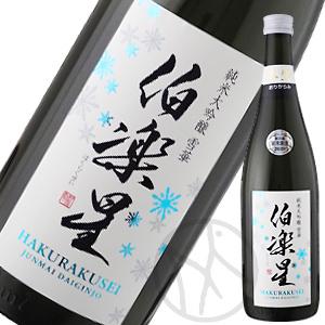 伯楽星 純米大吟醸 雪華(せっか)おりがらみ生酒720ml