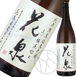 花泉 上げ桶直詰め 純米無濾過生原酒1800ml