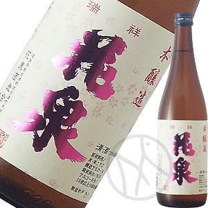 花泉 本醸造720ml