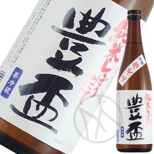 豊盃 純米しぼりたて(無濾過生原酒)720ml