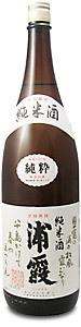浦霞 純米酒1800ml