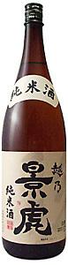 越乃景虎 純米酒1800ml