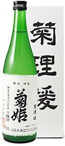 菊姫 菊理媛(くくりひめ)720ml
