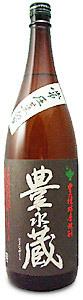 米焼酎25° 豊永蔵 常圧蒸留1800ml