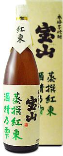 芋焼酎34°宝山 蒸撰紅東 酒精乃雫 1800ml 【専用化粧箱付き】
