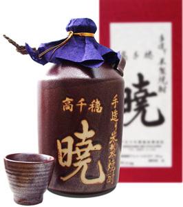 米焼酎25° 暁(片耳付き陶器ボトル)720ml【専用化粧箱付】