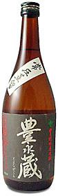 米焼酎25° 豊永蔵 常圧蒸留720ml