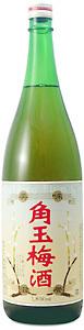 角玉梅酒1800ml