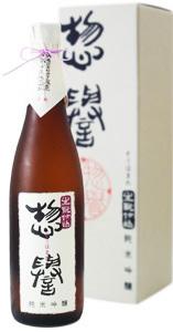 惣誉 生もと仕込純米吟醸酒720ml