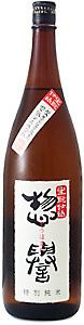 惣誉 生もと仕込特別純米酒1800ml