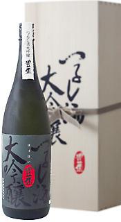 豊盃 大吟醸酒つるし1800ml【専用桐箱付き】