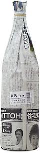 義侠 山田錦 純米原酒60%(生酒)1800ml