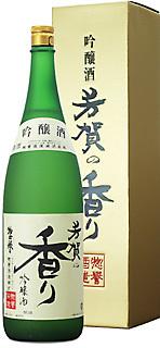 惣誉 芳賀の香り吟醸酒1800ml