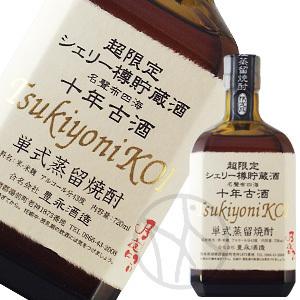 米焼酎古酒43° 月夜にこい10年古酒720ml【専用化粧箱付き】