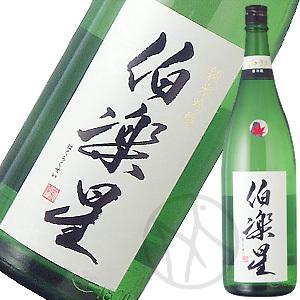 伯楽星 純米吟醸(冷卸)1800ml
