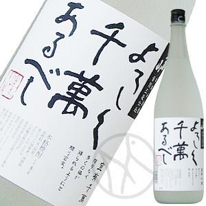 八海山 米焼酎25° 宜有千萬(黄麹三段仕込)1800ml