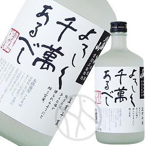 八海山 米焼酎25°宜有千萬(黄麹三段仕込)720ml