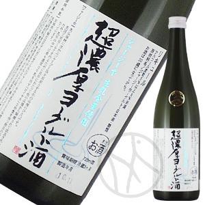 超濃厚ジャージーヨーグルト酒720ml【クール便】