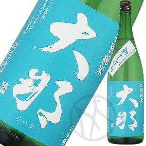 大那 特別純米 仕込み壱号 初しぼり生酒1800ml
