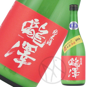 瀧澤 純米酒 活性にごり生酒