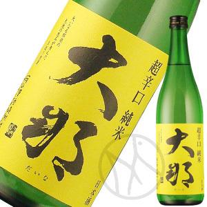 大那 超辛口純米(火入れ)720ml