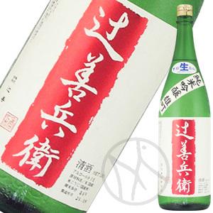 辻善兵衛 純米吟醸 雄町(生酒)1800ml