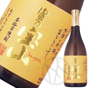 芋焼酎 富乃宝山25°720ml