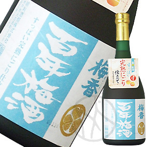 梅香 百年梅酒 すっぱい完熟にごり仕立て720ml