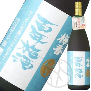 梅香 百年梅酒 すっぱい完熟にごり仕立て1800ml