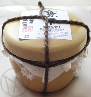 芋焼酎20° 甕雫(かめしずく)900ml【専用箱付】