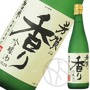 惣誉 芳賀の香り吟醸酒720ml