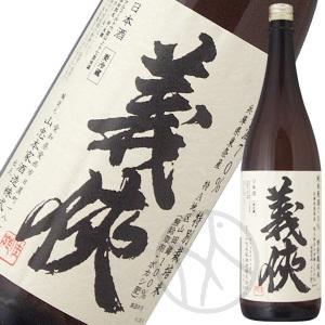 義侠 純米吟醸 山田錦原酒(火入れ)60% 1800ml
