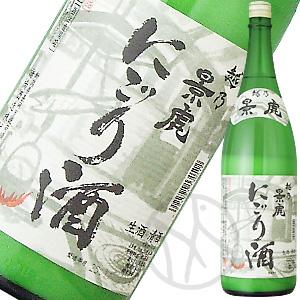 越乃景虎 にごり活性生原酒