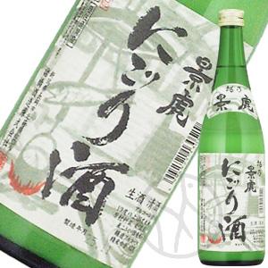 越乃景虎 にごり酒 活性生原酒