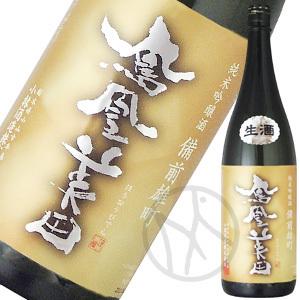 鳳凰美田 純米吟醸雄町「大地」(生酒)1800ml