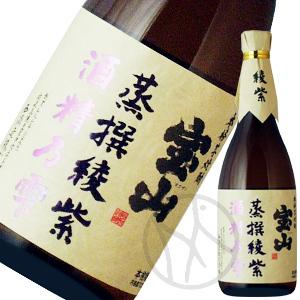 芋焼酎34° 宝山 蒸撰綾紫 酒精乃雫 720ml
