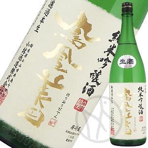 鳳凰美田 純米吟醸 無濾過本生酒1800ml