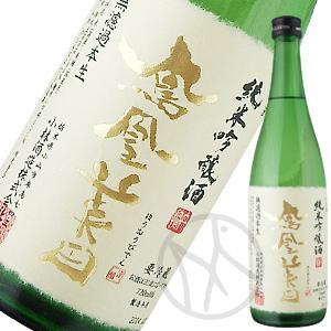 鳳凰美田 純米吟醸 無濾過本生酒720ml