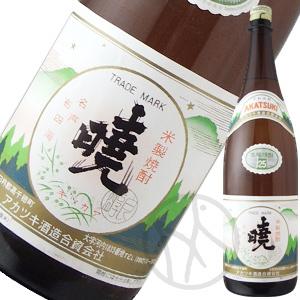 米焼酎25° 暁(あかつき)1800ml