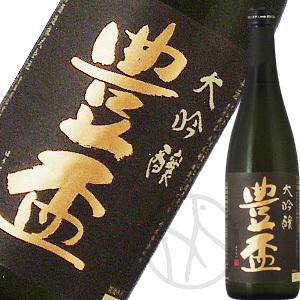 豊盃 大吟醸酒720ml【専用化粧箱付】