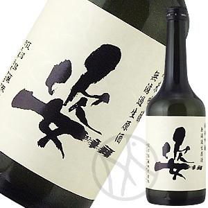 姿 中取り純米吟醸 山田錦 無濾過生原酒(白ラベル)720ml