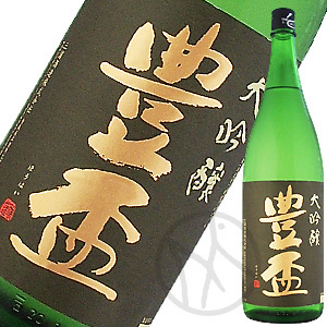 豊盃 大吟醸酒1800ml【専用化粧箱付】