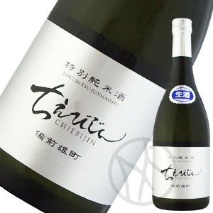 ちえびじん 特別純米酒 備前雄町 生酒 720ml