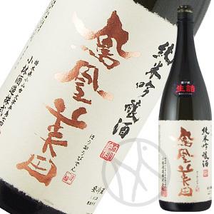 鳳凰美田 純米吟醸 瓶燗火入酒1800m