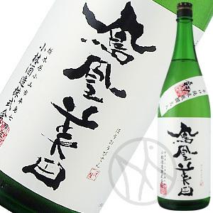 鳳凰美田 純米「剱(つるぎ)」1800ml