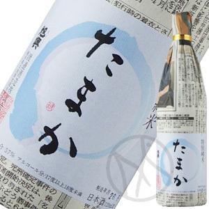 たまか 特別純米酒720ml