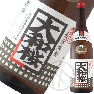 芋焼酎25° 大和桜(白麹) 1800ml