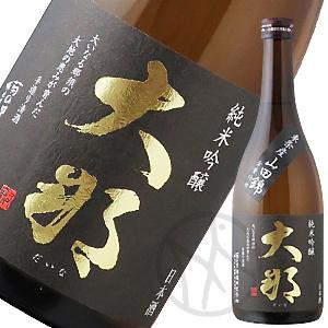 大那 純米吟醸 東条産山田錦 無濾過生酒 720ml