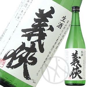 義侠 五百万石 純米 生原酒 60% 720ml